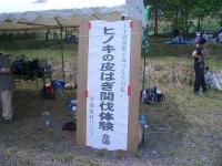 s-CIMG9595.jpg