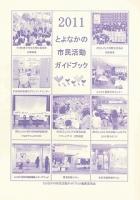 s-表紙.jpg