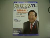 s-CIMG9905.jpg